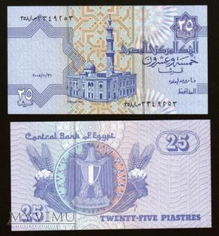 Egypt - P 57 - 25 Piastres - 2004