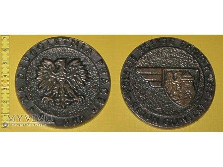 Medal kolejowy Rejonu gliwickiego PKP