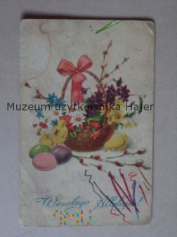 Wesołego Alleluja ! Wielkanoc