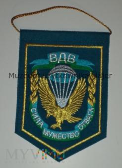 ВДВ Wojska powietrznodesantowe Rosji