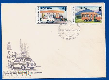 Dzień Znaczka - postęp pocztowy.9.10.1979.b