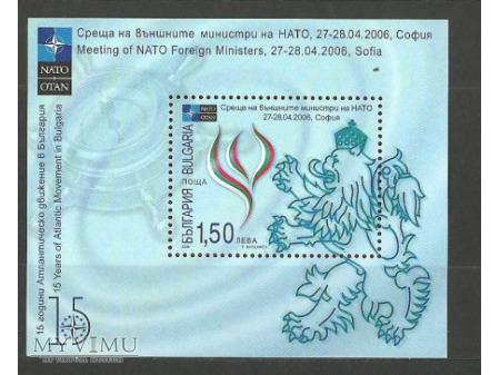 NATO -Bułgaria