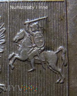 2 zł z Powstania Listopadowego rok 1831