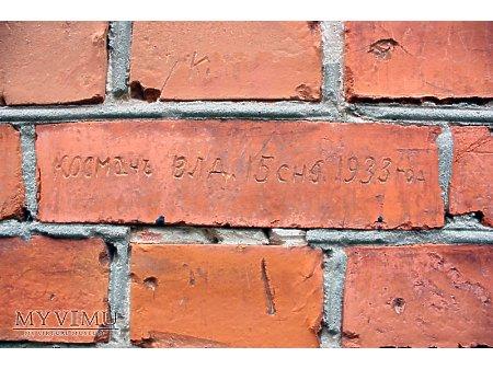 """Duże zdjęcie """"Stara Prochownia"""" - budynek A - inskrypcja #054"""