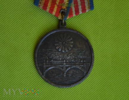 Medal okolicznościowy 日本祝典記念