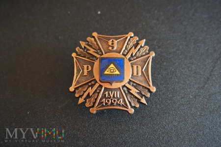 9 Pułk Dowodzenia WOW - Białobrzegi Nr:005