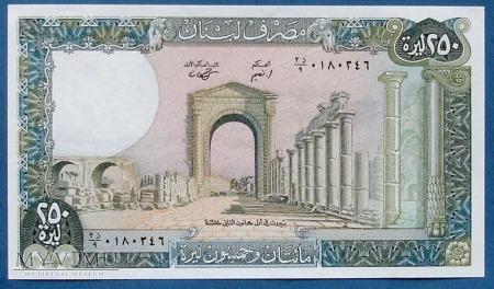 250 funtow libanskich 1988 r - Liban