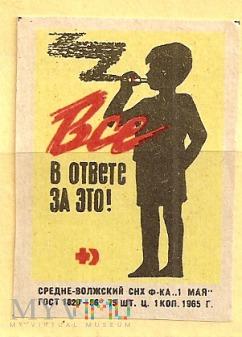 Dołącz do Czerwonego Krzyża.1965.3