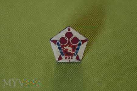 Vojenský odznak zdatnosti - II stopnia