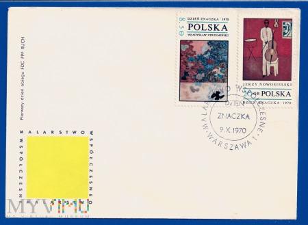 Dzień Znaczka -Malarstwo Współczesne.9.10.1970.1a