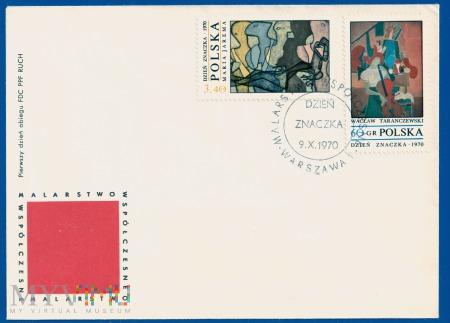 Dzień Znaczka -Malarstwo Współczesne.9.10.1970.2a