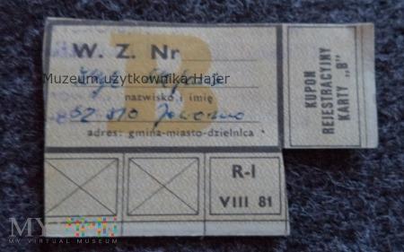B sierpień 1981 rok - kartka żywnościowa