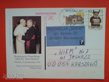 Papież Jan Paweł II rozpoczęcie pontyfikatu