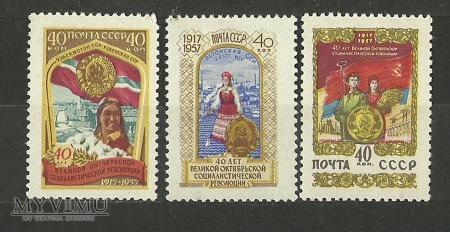 Советский Союз III