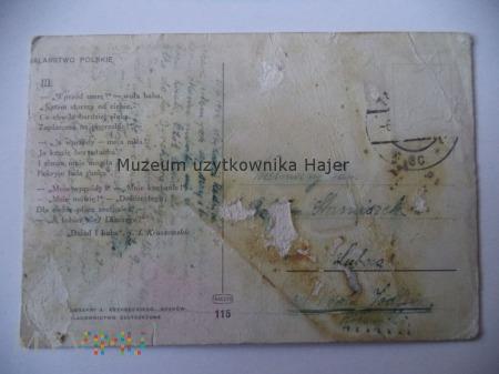 Dziad i Baba Kraszewski Malarstwo Stachowicz