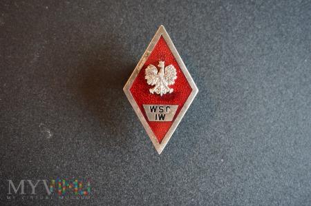 Wyższa Szkoła Oficerska Inżynierii Wojskowej
