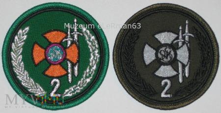 2 batalion zmechanizowany 15 GBZ . Giżycko