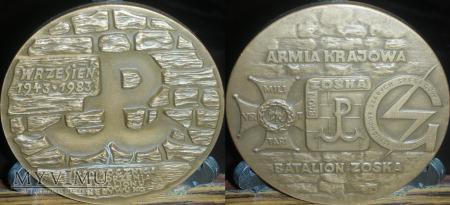 005. 40-lecie utworzenia Batalionów KG. 1943-1983