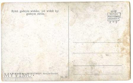 Quo Vadis - Pobojowisko -Rosler