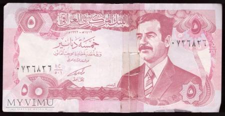 Irak, 5 dinarów