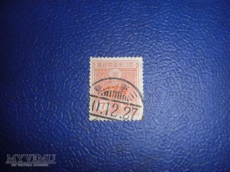 Znaczek Japonia . stemplowany 1927 rok
