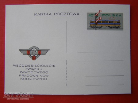 44. Związek Zawodowy Pracowników Kolejowych