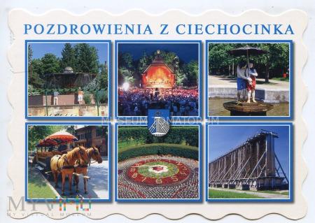Ciechocinek - Pozdrowienia - 2004