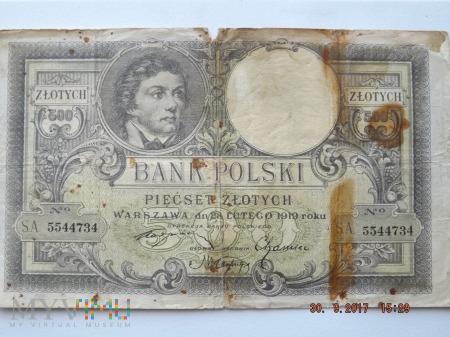 Pięćset Złotych - 1919r.