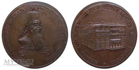 Wizyta Patriarchy Bartolomeosa w Peristeri medal