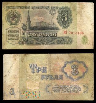 Rosja, 3 ruble 1961r.