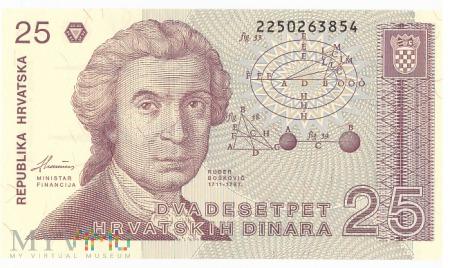 Chorwacja - 25 dinarów (1991)