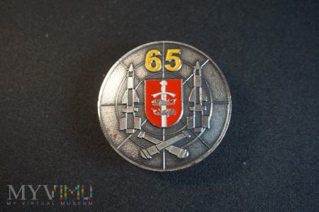 Duże zdjęcie 65 Dywizjon Rakietowy - Gdynia