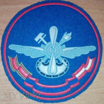 Akademia Techniczna Sił Powietrznych N. Zhukowsky