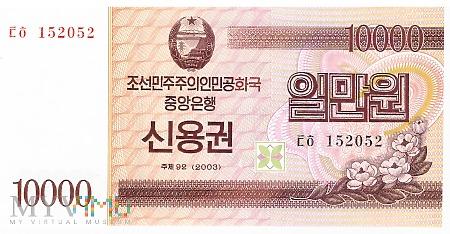 Korea Północna - 10 000 wonów (2003)