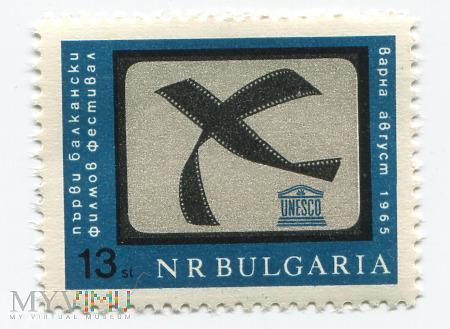 1965 Bułgaria Bałkański Festiwal Filmowy