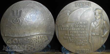 127. 40 rocznica Ludowego Wojska Polskiego