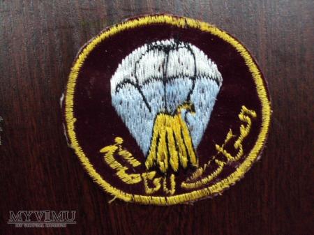 Iracka oznaka wojskowa