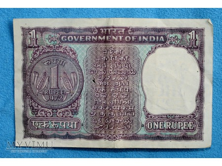 1 Rupia 1972