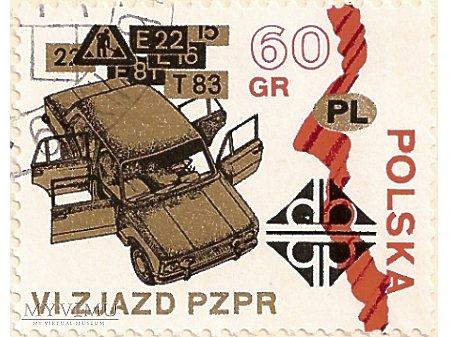 Duże zdjęcie Polski Fiat 125p