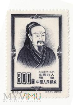Znaczek 8 - Chiny