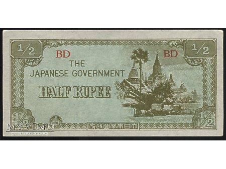 1/2 rupii Indonezja - okupacja