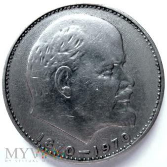 Duże zdjęcie 1 rubel - 1970 r. Rosja (Związek Radziecki)