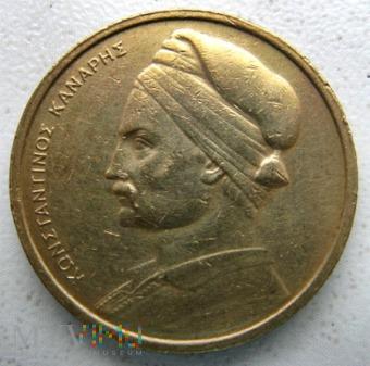 1 drachma 1976 r. Grecja