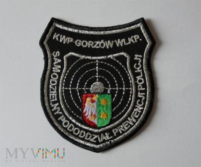 SPPP Gorzów Wielkopolski