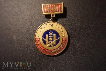 Mongolia - medal wojskowy