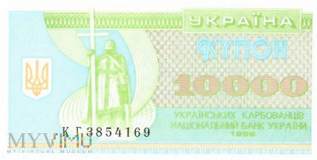 Ukraina - 10 000 karbowańców (1996)