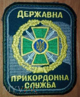 Wojska Ochrony Granic
