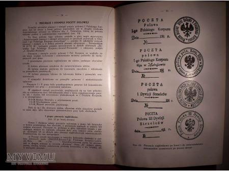 Pocztowe znaczki...Korpusu gen. Dowbór-Muśnickiego