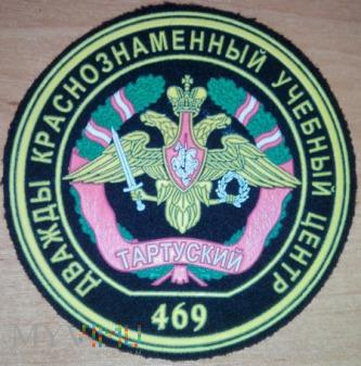 469 Centrum Szkolenia w Tartu
