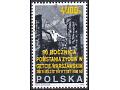 Warsaw Ghetto Uprising, 50th anniv.